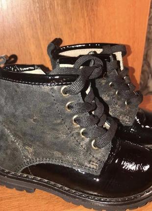 Ботинки моднявые