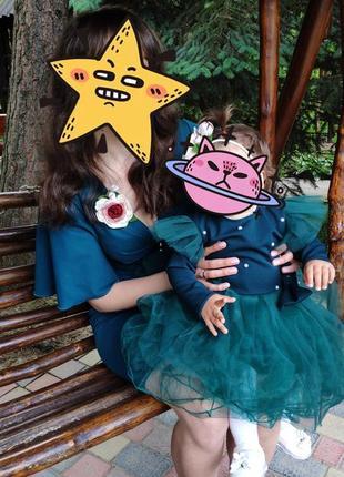 Плаття мама дочка фемілі лук family look платье на годик сункя