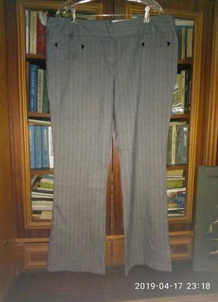 Классические брюки!