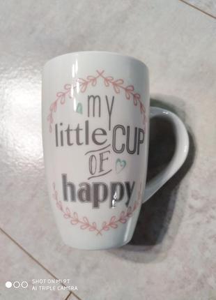 Милая керамическая чашка