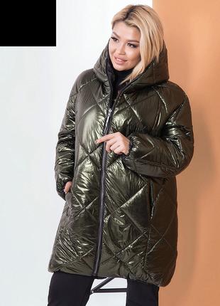 Куртка женская двухсторонняя больших размеров:48-64