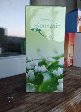 Faberlic souvenir