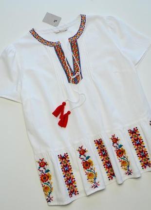 Красивая белая блуза с вышивкой хлопок