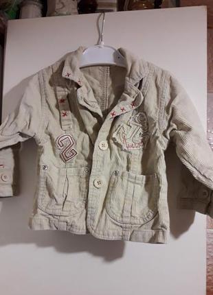 Пиджак для модника