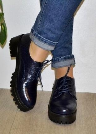 Оксфорды туфли на толстой подошве темно синие на шнуровке 23см