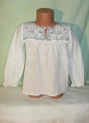 Блузка, рубашка с вышивкой на 7лет рост 122