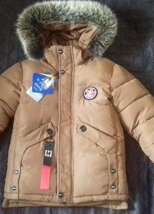 Зимняя куртка пуховик парка с натуральным мехом размеры