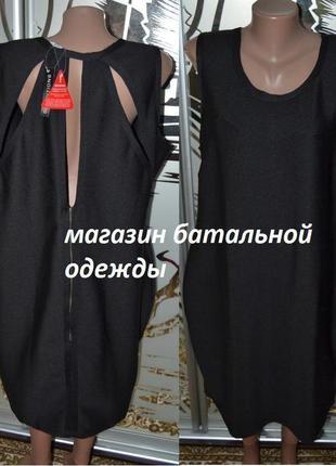 Оригинальное сексуальное платье