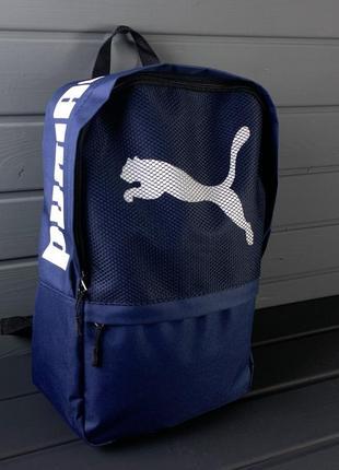 Новый классный стильный рюкзак шикарный подарок / городской / сумка