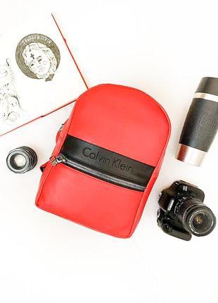 Новый невероятно красивый не большой рюкзак pu кожа calvin / сумка / городской рюкзак