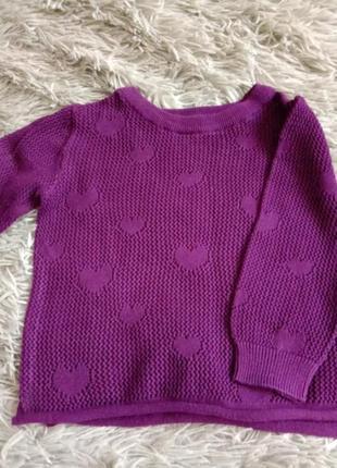 Ажурная кофта сетка тонкая кофточка тонкий свитер