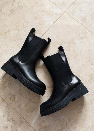 Ботинки на грубой подошве