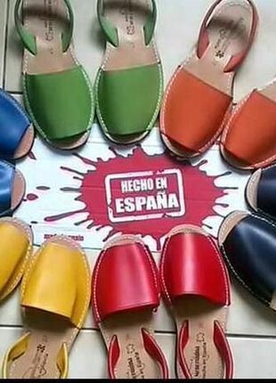 Менорки женские (сандали/босоножки/аваркасы/аварка), все цвета. испания