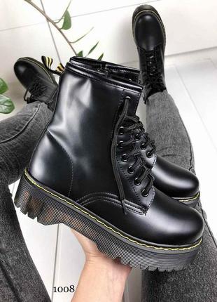 Демисезонные ботинки на флисе в стиле мартинс