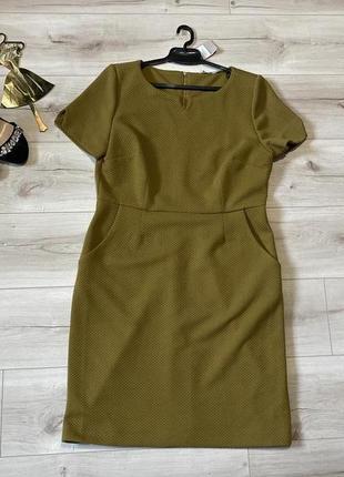 Платье tu 16p