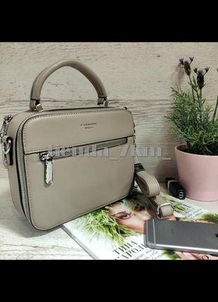 Женская сумка на два отделения / клатч повседневный baliviya 881975-1 бежевый (gray)