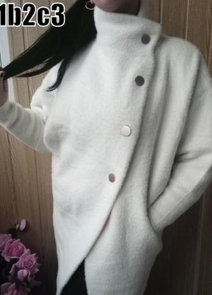 Альпака белый  кардиган пальто ,размер один универсальный ----разные цвета