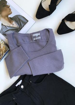 Кашемировый свитер maddison лавандовый сиреневый