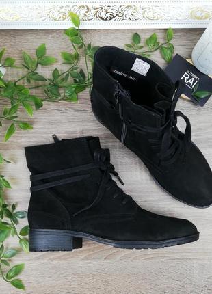 🌿38🌿европа🇪🇺 roberto santi. кожа, нубук. стильные ботинки