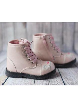 Сапоги ботинки осенние деми с мордочкой кота кошечки на шнуровке со змейкой