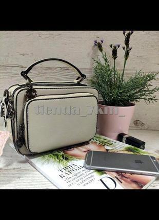 Женская сумка через плечо / клатч eteralsmile  hx137 beige/gray