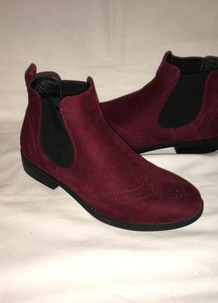 Ботинки *jenny fairy* германия р.39 (25.50 см)