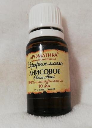 Анисовое масло 100% натуральное