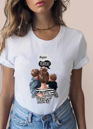Хит 2020! трендовая футболка с принтом, хлопок турция