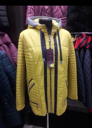 Лимонна куртка демісезон