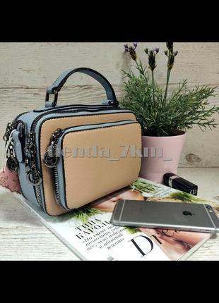 Женская сумка через плечо / клатч eteralsmile hx137 blue/pink