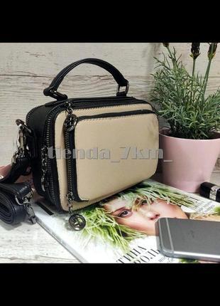 Женская сумка через плечо / клатч eteralsmile hx137  black/khaki