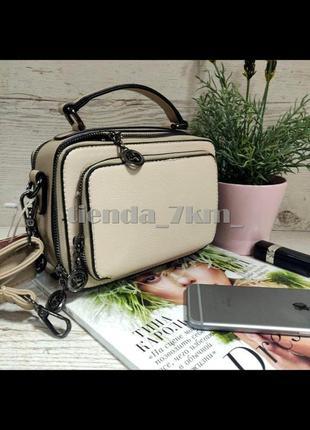 Женская сумка через плечо / клатч eteralsmile hx137 khaki/pink