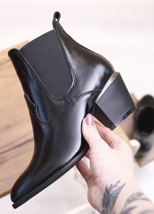 Демисезонные лаковые ботинки {кожа}
