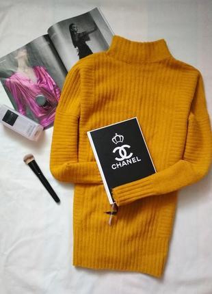 Кофта свитер свитшот джемпер реглан