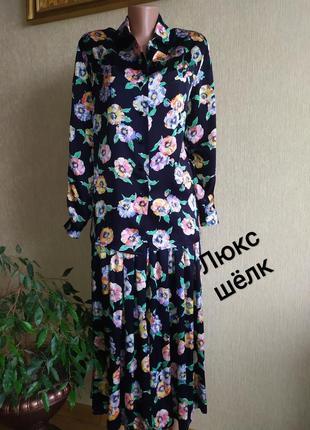 Роскошный винтажный костюм из натурального шелка,р.38-40