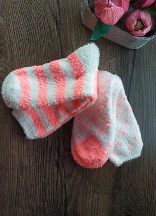 Набор махровых носков