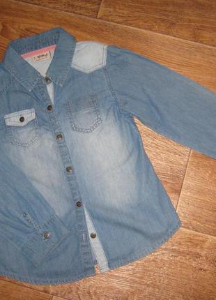 Комбинированная тонкая джинсовая рубашка от next, 8 лет    93грн
