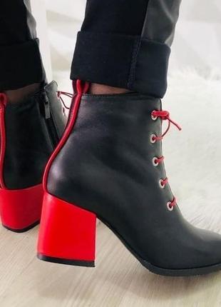 Ботинки 💣🔥❣️❣️❣️ (3228)
