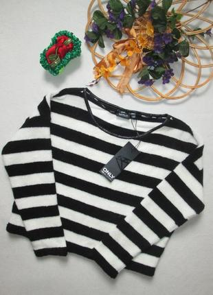 Крутой трендовый укороченный свитер кроп-свитшот оверсайз в широкую полоску only.