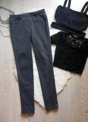 Серые темные джинсы скинни джеггинсы на резинке высокая талия посадка укороченные кроп