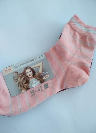 Ціна за 2 пари! німецькі носки blue motion