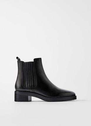 Классические ботинки -челси натуральная кожа zara