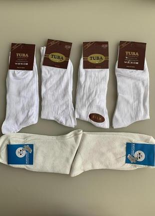 Мужские носки белые и бежевые / обмен