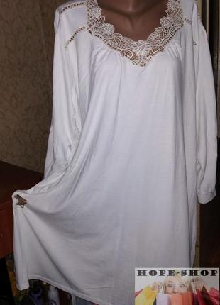 💞домашнее нежное белое платье -футболка,ночная рубашка,сорочка 26/32