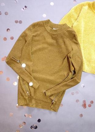 Горчичный свитер с блестящей ниткой h&m
