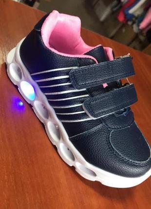 Кросівки низ світиться