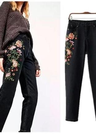Шикарные джинсы с вышивкой, высокая посадка