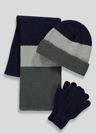 Набор шапка, шарф и перчатки для мальчика matalan, англия, р. 3-6 лет
