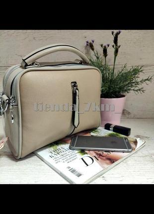 Женская сумка через плечо / клатч eteralsmile hx130 gray/khaki