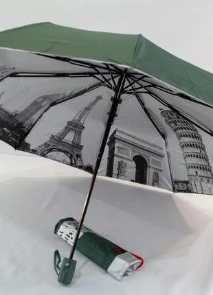 Зонт півавтомат